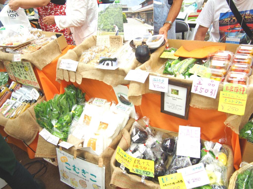 有機野菜(まとめ用画像)
