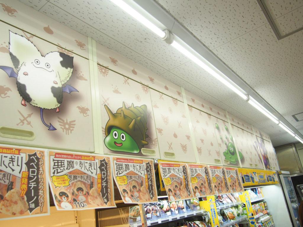 ドラクエのモンスター(店内の雰囲気)