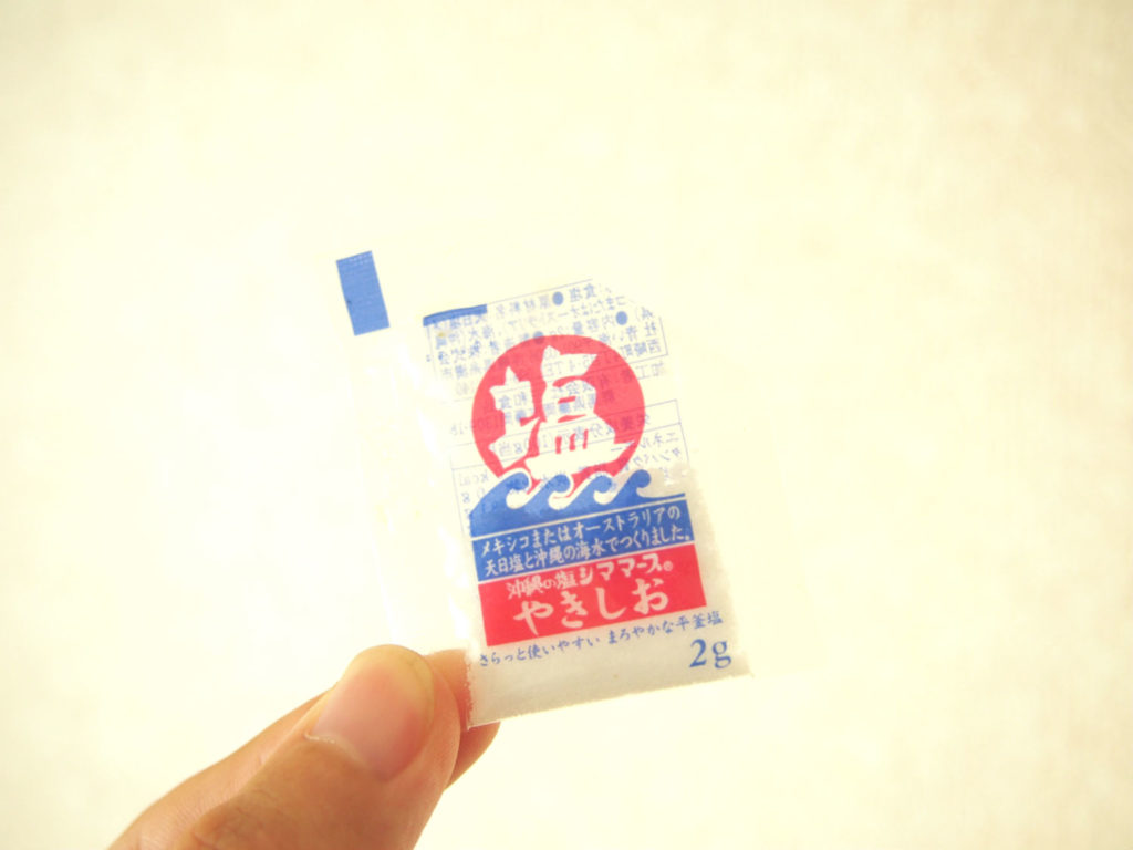 シママース (沖縄の塩)