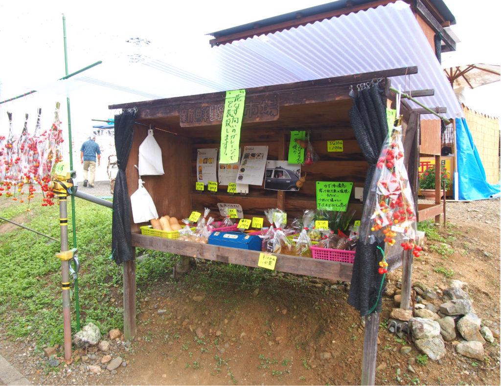 地元の方の野菜の直売所