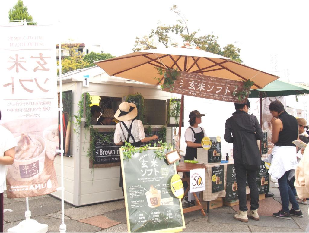 オーサワジャパン (OHSAWA JAPAN)