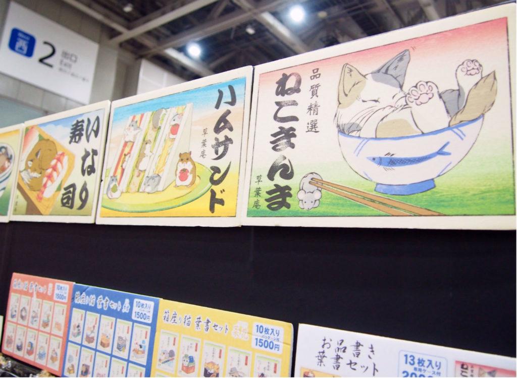 ナカヤマ皐月さんの絵