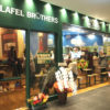 FALAFEL BROTHERS渋谷PARCO店