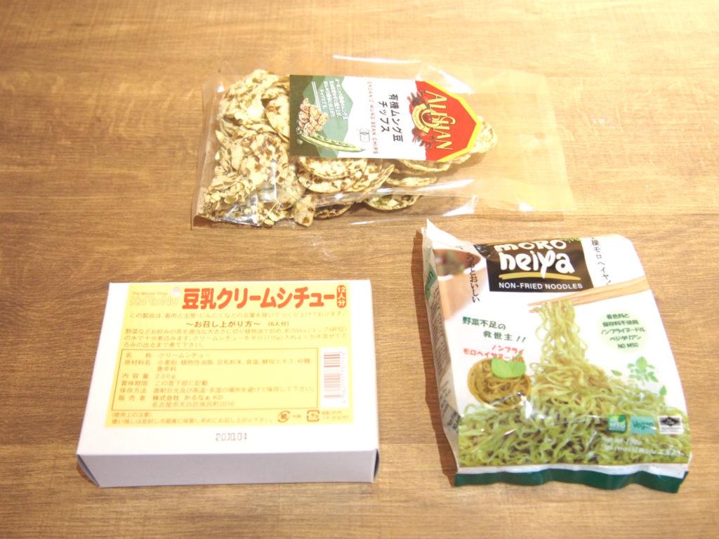 モロヘイヤヌードル・有機ムング豆チップス・豆乳クリームシチュー