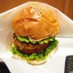 植物肉バーガー