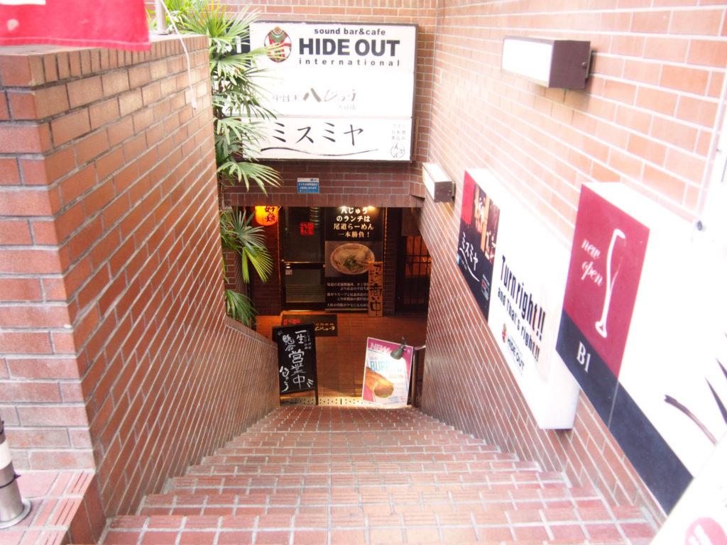 渋谷ハイドアウトへの階段