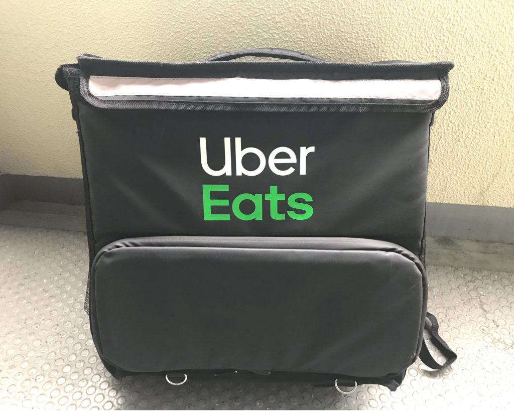 ウーバーイーツ(Uver Eats)