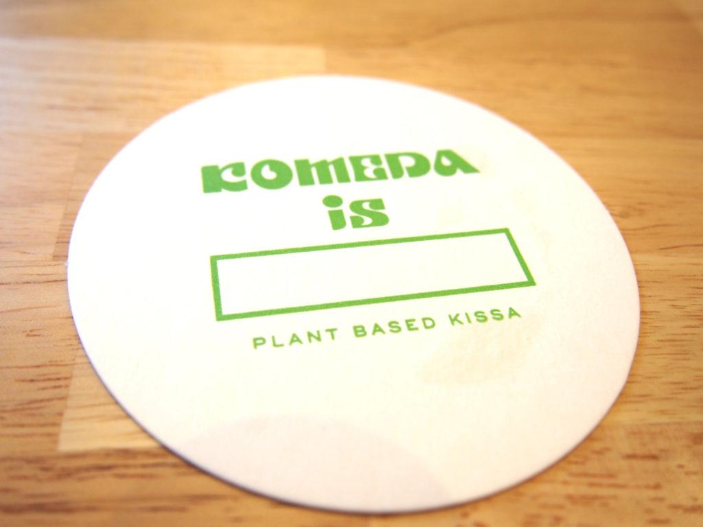 KOMEDA is□の特徴