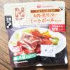 2021年の食トレンド予測!日本と世界で注目の食品をピックアップ